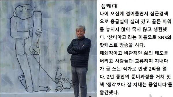 김광진프로필.jpg