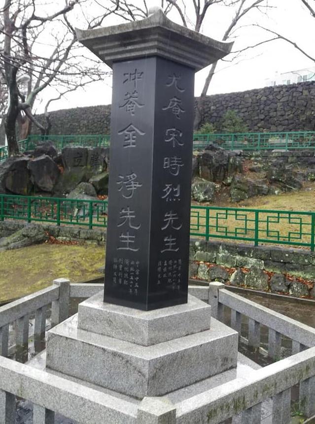 판서정(判書井) - 제주 동문시장
