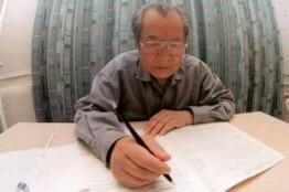 끝까지 조국을 그리며 잠든 세계적 현대 음악가 윤이상(1971~1995)